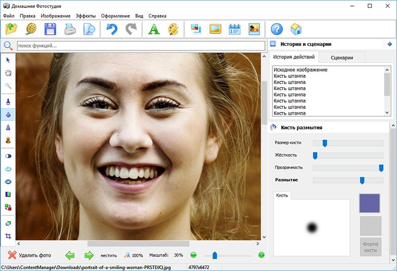 Как на компьютере отредактировать фотографию
