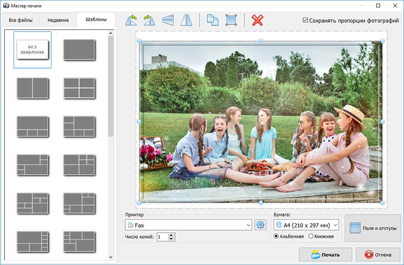 как отредактировать фото осветлить только оформить разовый