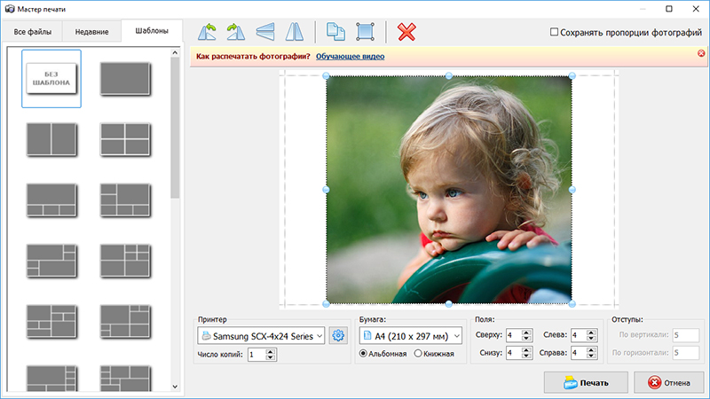 Печать фото со слайдов москва орехово