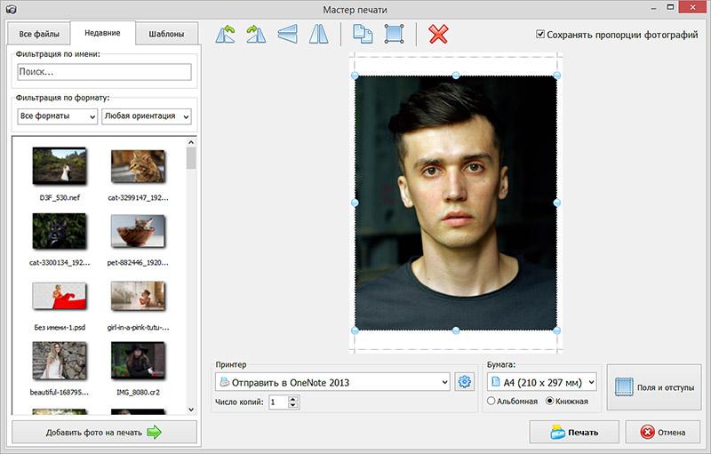 программы через которые печатают фото тату фэнтези