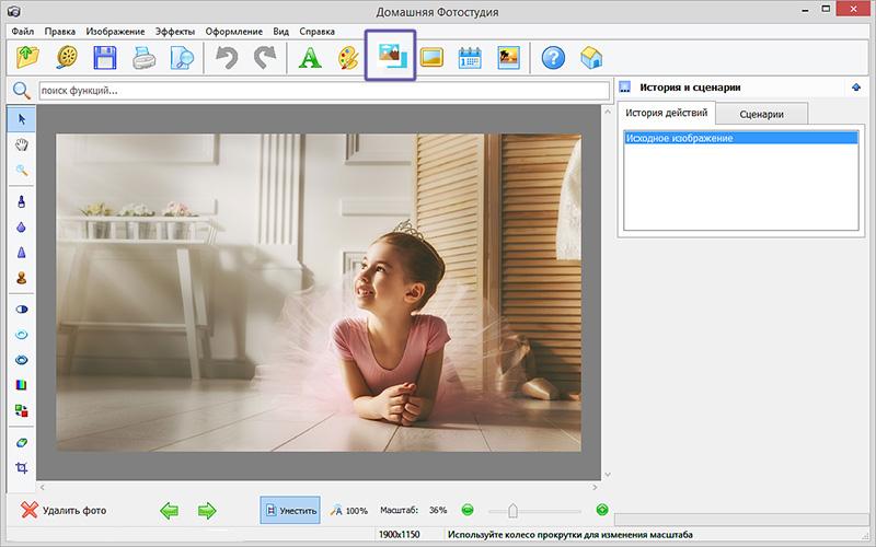 насекомые автоматический фото два в одном файле если фотограф